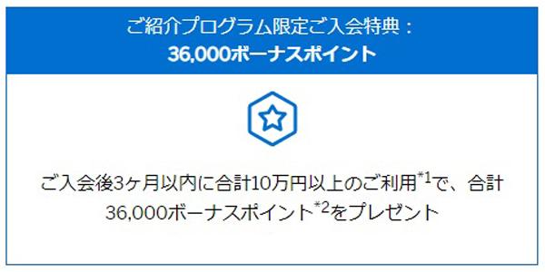 ポイントで無料旅行! SPG入会特典1 最新!SPGアメックス入会キャンペーン!5大限定特典!最大89,000ポイント獲得 SPGアメックスカードについて