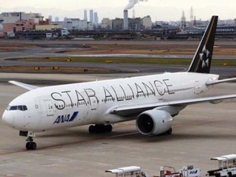 ポイントで無料旅行! star-aliance1-e1505283018493 ANA所属のスターアライアンスが一番良い♪ アライアンス