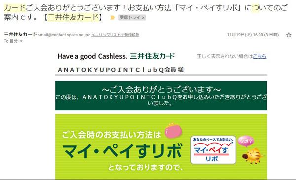 ポイントで無料旅行! TOKYU2 マイルを貯めるには必須なTOKYUカードのキャンペーン!どのポイントサイトよりお得 ♪2019年11月版 TOKYUカード