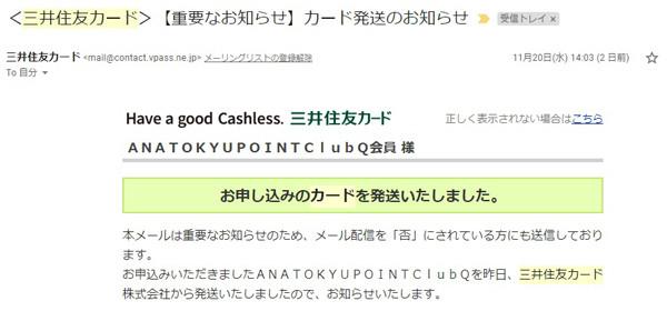 ポイントで無料旅行! TOKYU3 マイルを貯めるには必須なTOKYUカードのキャンペーン!どのポイントサイトよりお得 ♪2019年11月版 TOKYUカード