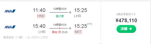 ポイントで無料旅行! sky-scanner5 航空券を格安で取れるサイトは何?どこがいいか気にせずマイルで航空券がいいですよ♪ マイルの基本の【き】