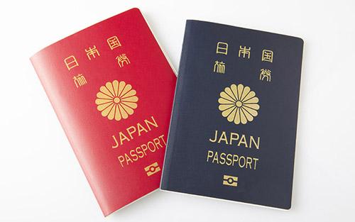 ポイントで無料旅行! パスポート 海外に行こう!そう思ったらまず用意するのはパスポート!…だけ!? パスポート