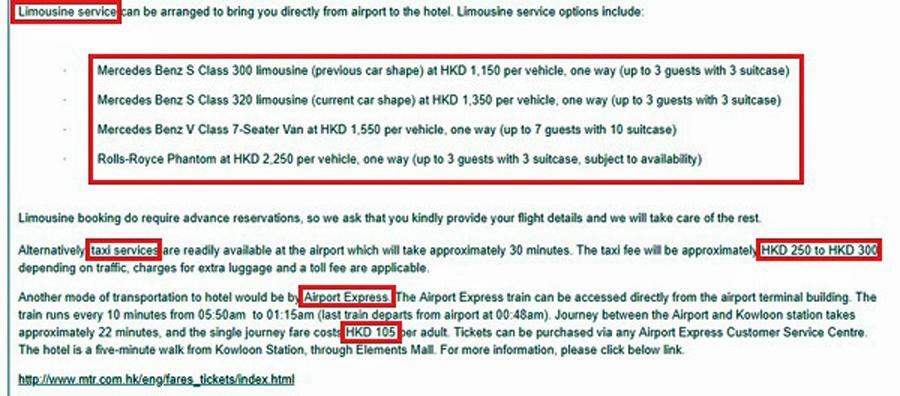 ポイントで無料旅行! メール4 リッツカールトン香港予約!ラウンジや送迎の提案もあり! 香港旅行