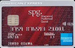 ポイントで無料旅行! spg-e1539999964610 ラスベガス旅行記|コスモポリタンホテルにSPGアメックスで無料宿泊! ラスベガス旅行の詳細