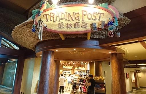 ポイントで無料旅行! お土産屋2 香港の旅行記|香港ディズニーエクスプローラーズ ロッジに宿泊! 香港旅行