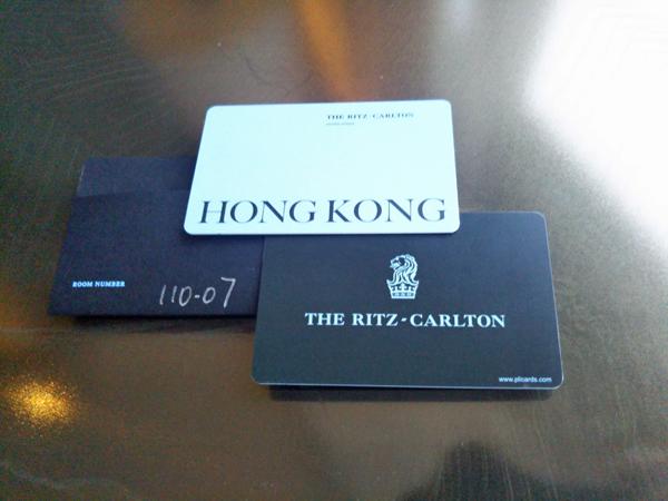 ポイントで無料旅行! カードキー 香港の旅行記|リッツカールトン香港にSPGアメックスで無料宿泊! 香港旅行