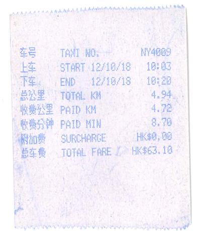 ポイントで無料旅行! タクシー2 旅行保険は入るべき!絶対必要です!自分自身が怪我…保険のメリットを証明しました! 香港旅行