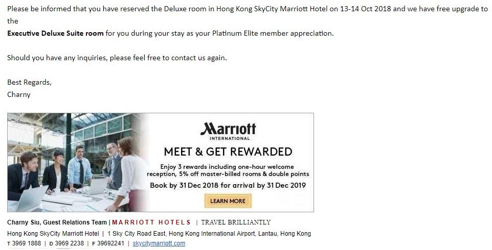 ポイントで無料旅行! マリオットアップグレード 香港の旅行記|香港スカイシティマリオットホテルにSPGアメックスで無料宿泊!・部屋とアクセス編 香港旅行