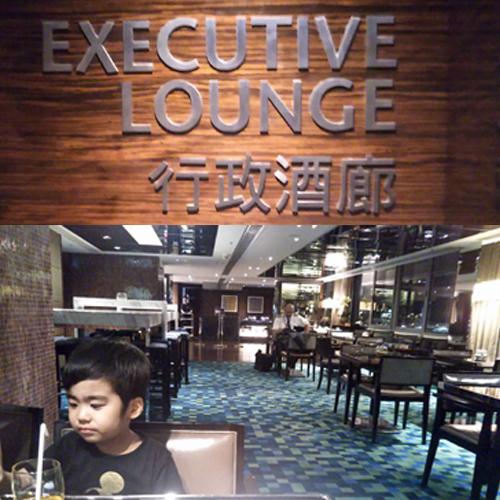 ポイントで無料旅行! ラウンジと朝食 香港の旅行記|香港スカイシティマリオットホテルにSPGアメックスで無料宿泊!・ラウンジと朝食編 香港旅行