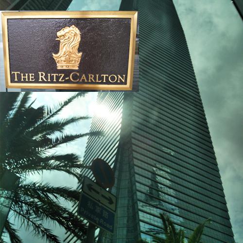 ポイントで無料旅行! リッツアイキャッチ 香港の旅行記|リッツカールトン香港にSPGアメックスで無料宿泊! 香港旅行
