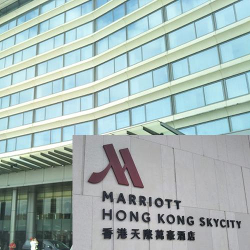 ポイントで無料旅行! 香港スカイシティホテル 香港の旅行記|香港スカイシティマリオットホテルにSPGアメックスで無料宿泊!・部屋とアクセス編 香港旅行