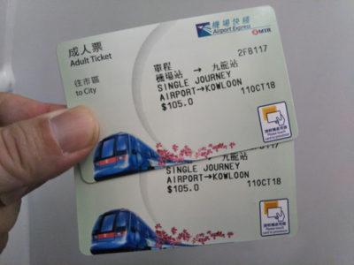 ポイントで無料旅行! -e1539761527966 香港の旅行記|リッツカールトン香港にSPGアメックスで無料宿泊! 香港旅行