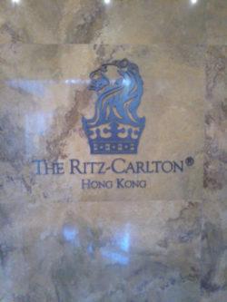 ポイントで無料旅行! 2-e1539758816951 香港の旅行記|リッツカールトン香港にSPGアメックスで無料宿泊! 香港旅行