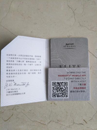 ポイントで無料旅行! 20181014_115408キー 香港の旅行記|香港スカイシティマリオットホテルにSPGアメックスで無料宿泊!・部屋とアクセス編 香港旅行