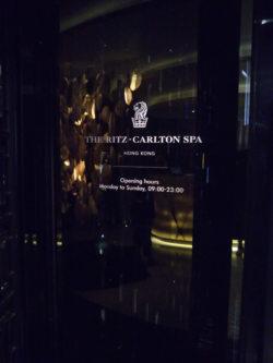 ポイントで無料旅行! SPA-e1539760618911 香港の旅行記|リッツカールトン香港にSPGアメックスで無料宿泊! 香港旅行