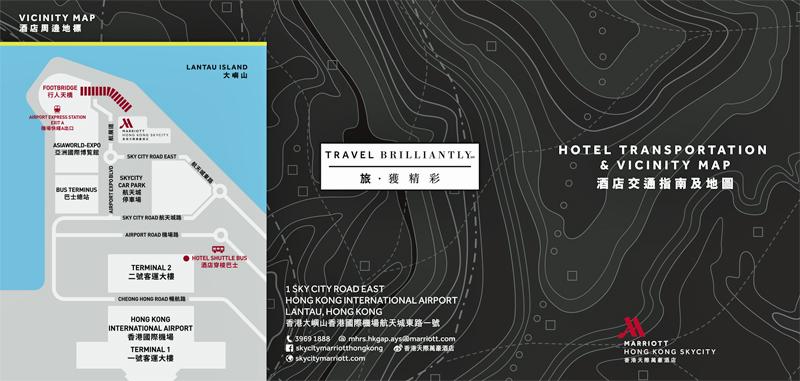 ポイントで無料旅行! Shuttle-Bus-Schedule-and-Vicinity-Map-1 香港の旅行記|香港スカイシティマリオットホテルにSPGアメックスで無料宿泊!・部屋とアクセス編 香港旅行