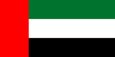 ポイントで無料旅行! UAE ドバイにマイルで行こう!必要なマイル数はいくら?ドバイと言えばエミレーツ? ANAは? マイルで旅行!
