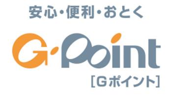 ポイントで無料旅行! Gポイント 最新!SPGアメックス入会キャンペーン!5大限定特典!最大89,000ポイント獲得 SPGアメックスカードについて