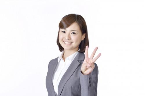 ポイントで無料旅行! 3 【裏ワザ!】SPGホテルのクラブラウンジに入る方法 SPGアメックスカードについて