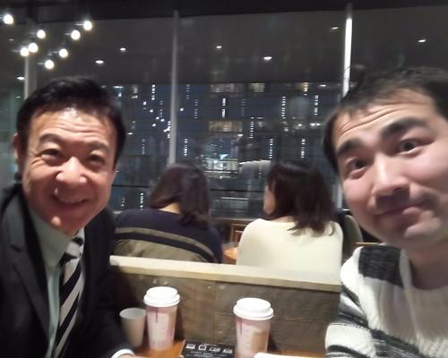 ポイントで無料旅行! IMG_20190216_174143 お金の増やし方と貯め方コラボセミナー!4/20@東京で開催! ポイ活セミナー