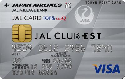 ポイントで無料旅行! JAL-CLUB-EST JALのサクララウンジ【成田空港】に行きました!感無量!|7つの利用条件! JALについて