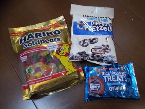 ポイントで無料旅行! アメリカのお菓子 ラスベガス旅行記|観光するポイントは3つ!カジノ、ホテル、ショー! ラスベガス旅行