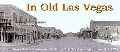 ポイントで無料旅行! IN_OLD_LAS_VEGAS_HISTORY ラスベガスの治安|イメージよりは安全!ですが、危険な場所にはいかないように! ラスベガス旅行の詳細