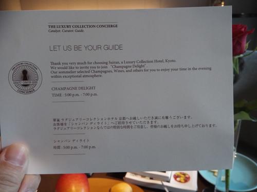 ポイントで無料旅行! シャンパンディライト 京都の人気な高級ホテルに宿泊ならSPGアメックス!『翠嵐』がおすすめ 京都旅行