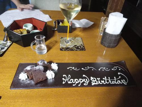 ポイントで無料旅行! ハッピーバースデー 京都の人気な高級ホテルに宿泊ならSPGアメックス!『翠嵐』がおすすめ 京都旅行