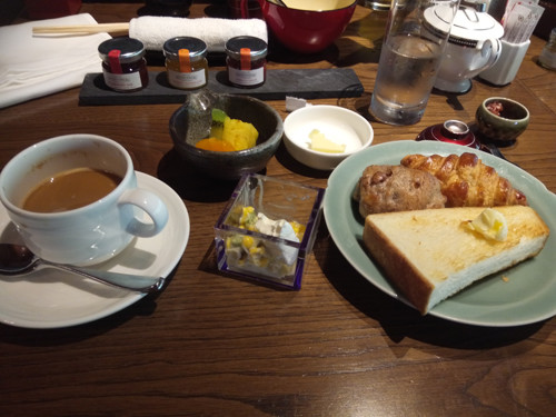 ポイントで無料旅行! パンのおかわり 京都の人気な高級ホテルに宿泊ならSPGアメックス!『翠嵐』がおすすめ 京都旅行