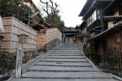 ポイントで無料旅行! 三寧坂 京都の人気な高級ホテルに宿泊ならSPGアメックス!『翠嵐』がおすすめ 京都旅行