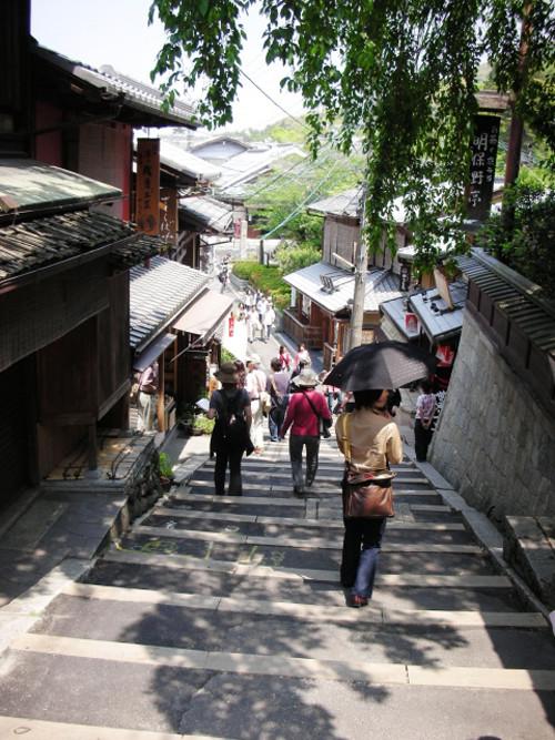 ポイントで無料旅行! 二年坂 京都の人気な高級ホテルに宿泊ならSPGアメックス!『翠嵐』がおすすめ 京都旅行