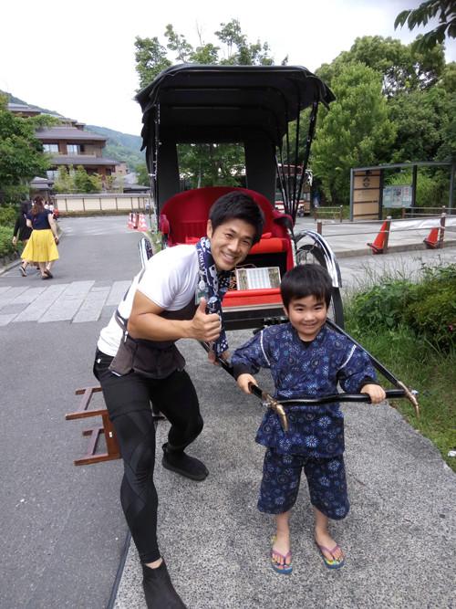 ポイントで無料旅行! 人力車 京都の人気な高級ホテルに宿泊ならSPGアメックス!『翠嵐』がおすすめ 京都旅行