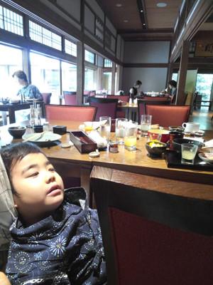 ポイントで無料旅行! 満腹 京都の人気な高級ホテルに宿泊ならSPGアメックス!『翠嵐』がおすすめ 京都旅行
