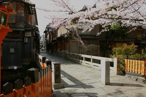 ポイントで無料旅行! 祇園白川(巽橋) 京都の人気な高級ホテルに宿泊ならSPGアメックス!『翠嵐』がおすすめ 京都旅行