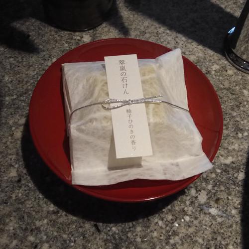 ポイントで無料旅行! 翠嵐の石鹸 京都の人気な高級ホテルに宿泊ならSPGアメックス!『翠嵐』がおすすめ 京都旅行