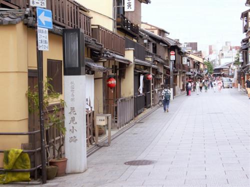 ポイントで無料旅行! 花見小路 京都の人気な高級ホテルに宿泊ならSPGアメックス!『翠嵐』がおすすめ 京都旅行