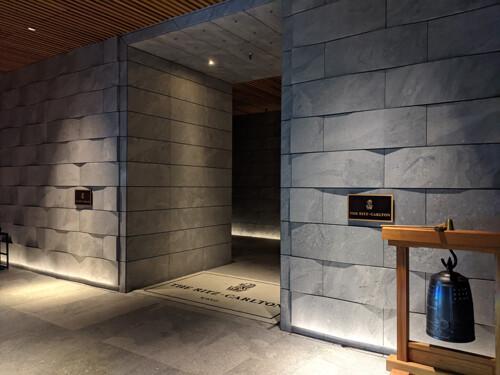 ポイントで無料旅行! entrance2 リッツカールトン日光の宿泊記~値段は高いけれど無料で宿泊できました~|日光でおすすめのホテル 日光旅行