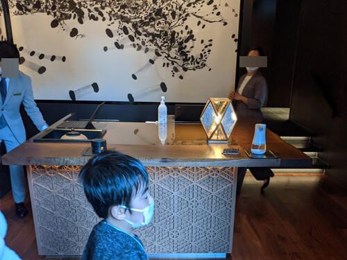 ポイントで無料旅行! nihonryori2 リッツカールトン日光の宿泊記~値段は高いけれど無料で宿泊できました~|日光でおすすめのホテル 日光旅行